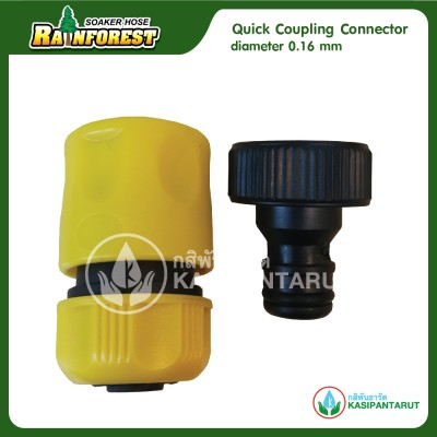 Quick Coupling 16mm.